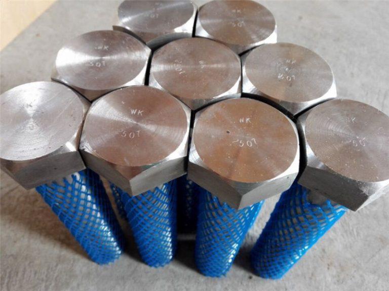 2507重型六角螺钉
