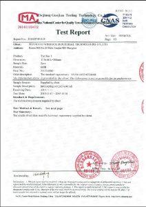 A453 660B证书