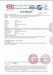 S31254证书