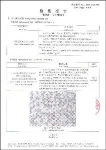 S32750证书