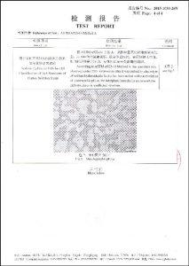 S32760证书