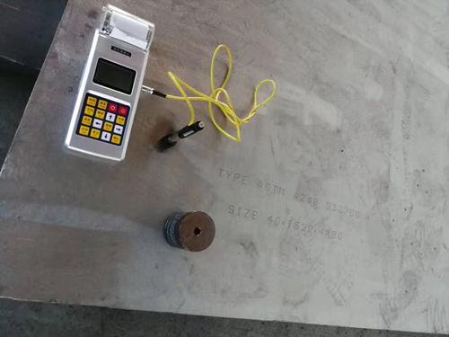 板材的光谱分析